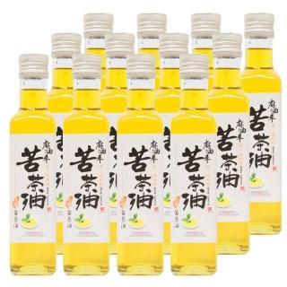 【麻油車】頂級冷壓苦茶油x12瓶組(255ML/瓶)