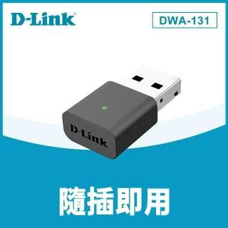 【D-Link 友訊】DWA-131-E nano USB無線網卡
