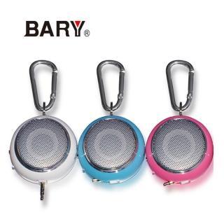【BARY】攜式長效型充電隨身小喇叭(送110V充電器 HS-10128)