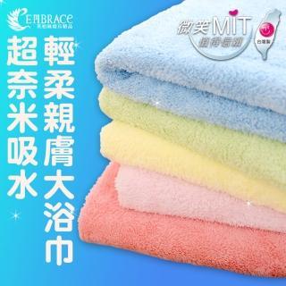 【Embrace英柏絲】奈米超吸水菊瓣開纖浴巾 吸水浴巾兩入(浴巾兩入-76x140cm)