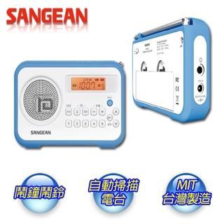 【SANGEAN 山進】二波段數位式時鐘收音機 PR-D30