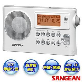 【SANGEAN 山進】二波段 USB數位式時鐘收音機 PR-D14USB