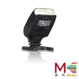 【Meike】美科閃光燈MK320 CANON/NIKON/FUJI/OLYMPUS/SONY/Panasonic(公司貨)