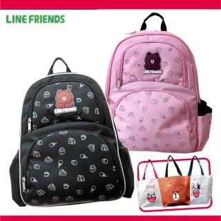 【LINE FRIENDS】減壓護脊書背包+造型萬用袋(粉/黑)
