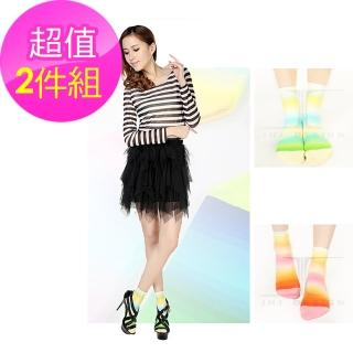 【HummingBird】棉花糖系列-檸檬/橘子條紋高彩針織短襪-2雙(加拿大品牌)