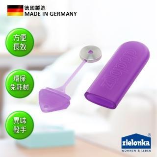 【德國潔靈康zielonka】口用不鏽鋼除臭棒(迷幻紫)