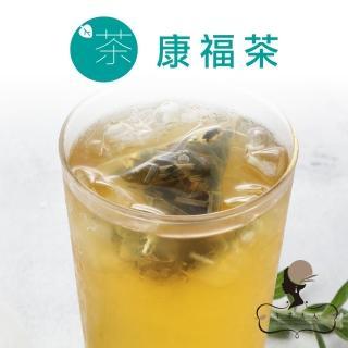 【午茶夫人】康福茶10入/袋(100%純天然不含咖啡因)