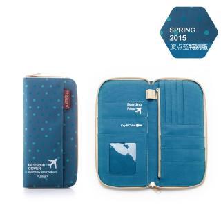 【M Square】拉鍊護照夾(點點藍)