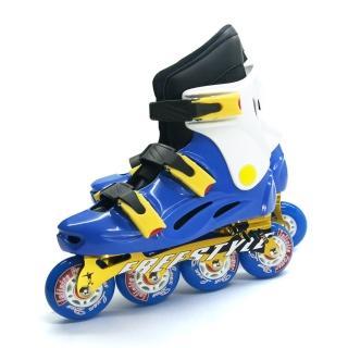 【D.L.D多輪多】鋁合金底座 專業競速直排輪 溜冰鞋(水藍白 -- FS-1)