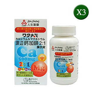【渡邊】鈣加鎂2:1膜衣錠(3入組)