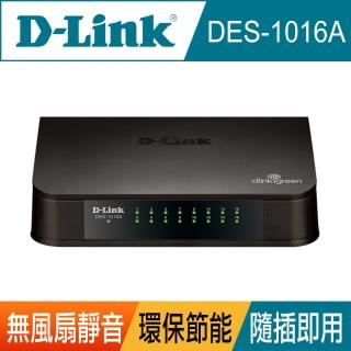 【DLINK 友訊】DES-1016A16埠 10/100Mbs 高速乙太網路交換器(黑)