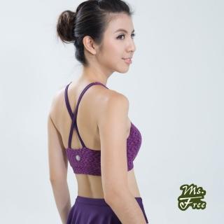 【Ms.Free】Pro高階-中強度-混色透氣美背運動內衣(葡紫)