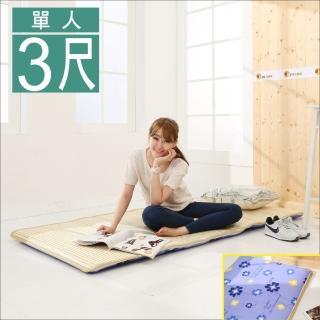 【BuyJM】冬夏兩用三折鋪棉單人床墊(3x6尺)