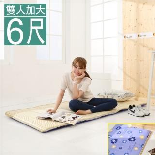 【BuyJM】冬夏兩用三折鋪棉雙人加大床墊(6x6尺)