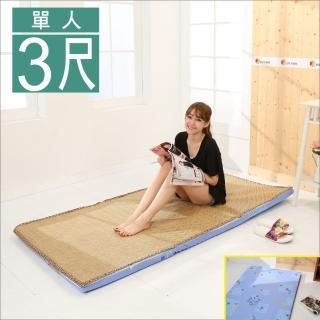 【BuyJM】天然亞藤蓆冬夏兩用高密度三折單人床墊(3x6尺)
