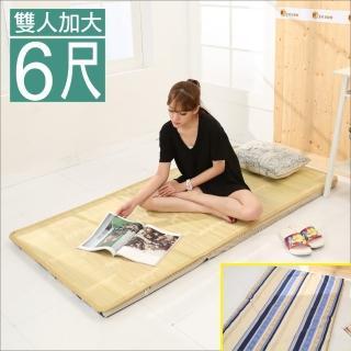 【BuyJM】冬夏兩用高密度大青三折雙人加大床墊(6x6尺)