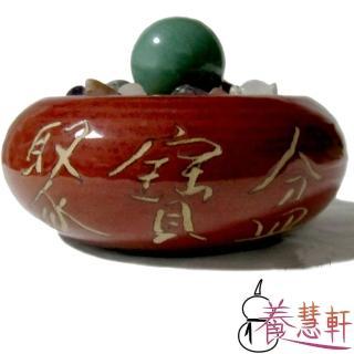 【養慧軒】鶯歌陶瓷聚寶盆+五行水晶碎石+東菱玉圓球(聚寶盆瓶身直徑13cm)