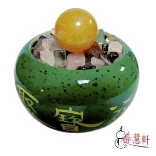 【養慧軒】鶯歌陶瓷綠盆+五行水晶碎石800g+黃玉圓球(聚寶盆瓶身直徑11.5cm)