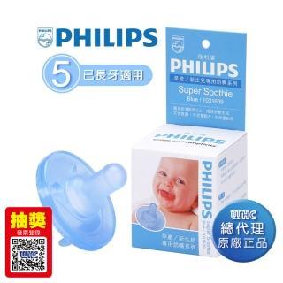 【PHILIPS香草奶嘴】早產/新生兒專用奶嘴(5號粉藍Super Soothie Blue)