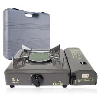 【歐王OUWANG】遠紅外線卡式休閒爐附PE外盒(JL-198)