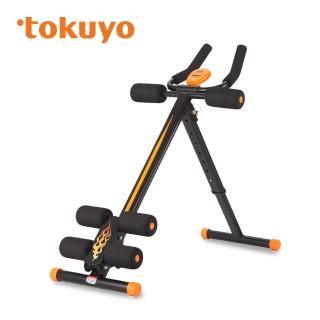 【tokuyo】NEW II型男美女提臀健腹器 TU-158