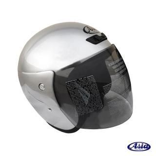 【ASIA】FreeStyle A702 3/4罩式安全帽(銀)