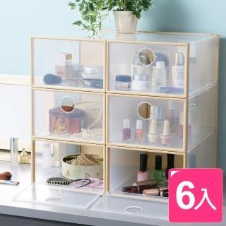 【真心良品】前掀式可疊中型收納箱_6入(搶)