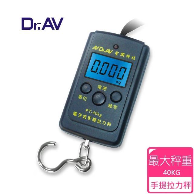 【Dr.AV】PT-40KG 電子式手提拉力秤(迷你輕巧)