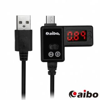 【aibo】PMT026 Micro USB 數位電表充電傳輸線
