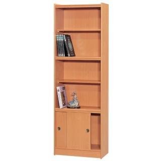 【時尚屋】豪豐2x6尺玻璃拉門書櫃(RC5-A26)