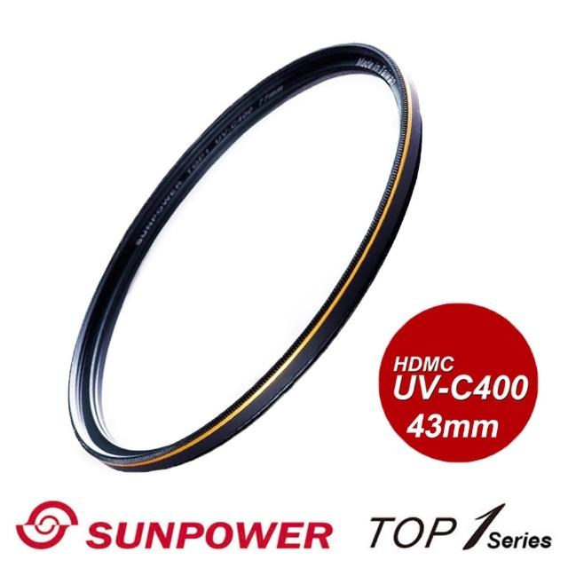 【SUNPOWER】TOP1 UV-C400 Filter 專業保護濾鏡-43mm