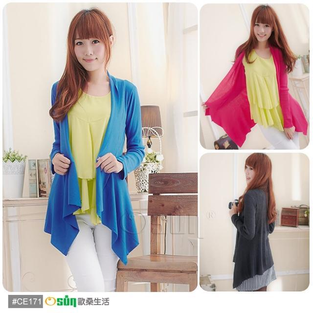 【Osun】台灣製超顯瘦針織羅紋小外套(共16色)