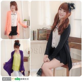 【Osun】台灣製超顯瘦針織羅紋小外套2入(共16色CE171)