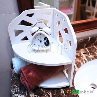 【Osun】DIY木塑板置物架 水立方桌上型轉角架(CE-178_30ZJ)