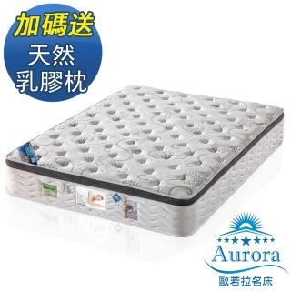 【送天然乳膠枕x2】歐若拉名床 威尼斯三線涼感水冷膠莫代爾舒柔布硬式獨立筒床墊-雙人特大6x7尺
