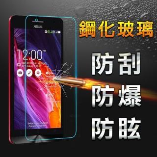 【YANG YI】揚邑 ASUS 9H鋼化玻璃保護貼膜(ZenFone 5)