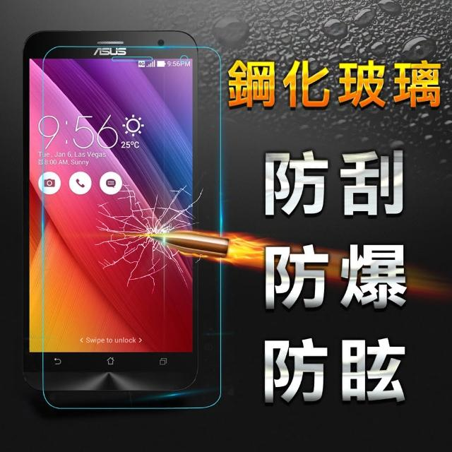 【YANG YI】揚邑 ASUS 9H鋼化玻璃保護貼膜(ZenFone 2-5.0)