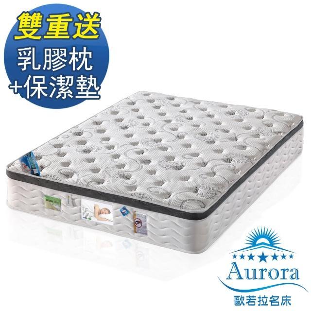 【限時送-枕+墊】歐若拉名床 威尼斯三線涼感水冷膠莫代爾舒柔布硬式獨立筒床墊-雙人5尺