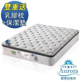 【限時送-枕+墊】歐若拉名床 威尼斯三線涼感水冷膠莫代爾舒柔布硬式獨立筒床墊-單人加大3.5尺