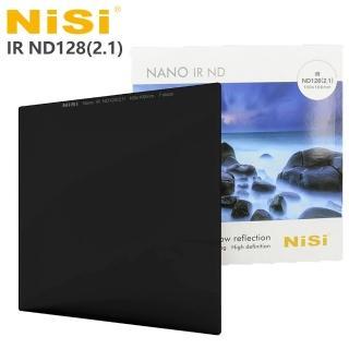 【NISI】AR ND128 2.1 方型減光鏡 100x100mm-減7格(公司貨)