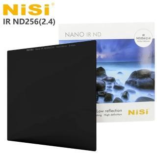 【NISI】AR ND256 2.4 方型減光鏡 100x100mm-減8格(公司貨)