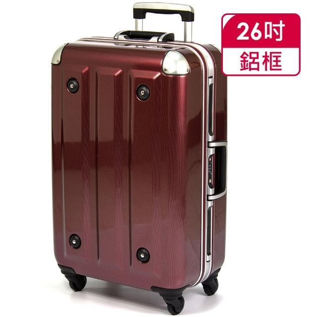 【MOM JAPAN日本品牌】26吋-第二代旗艦正式版 PC鋁框行李箱(RU-3008-26-酒紅)