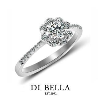 【DI BELLA】迷漾 0.30克拉天然美鑽戒指