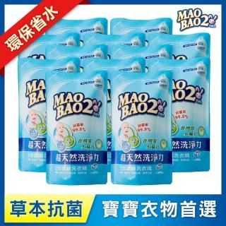 【毛寶兔】超天然2倍濃縮小蘇打植物抗菌洗衣精-補充包(800gX12入)