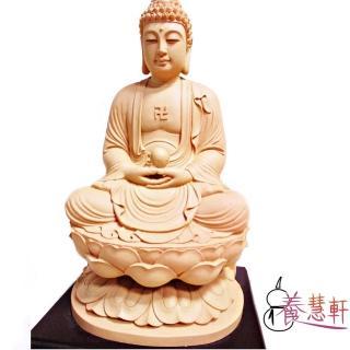 【養慧軒】金剛砂陶土精雕佛像  釋迦牟尼佛(木色、含底座)