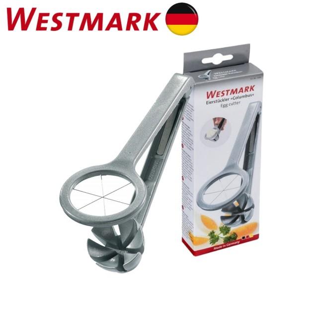 【德國WESTMARK】不鏽鋼剪蛋殼器(1089 2280)