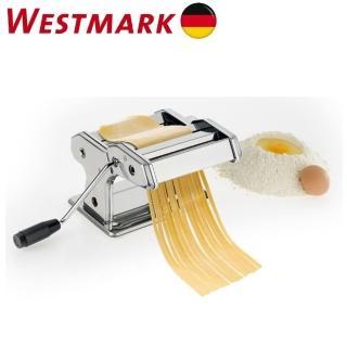【德國WESTMARK】Pasta maker 手搖式製麵機(6130 2260)