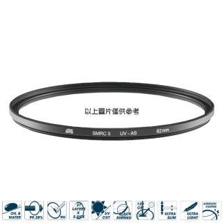 【STC】雙面長效防潑水膜 鋁框 抗UV 保護鏡(82mm)