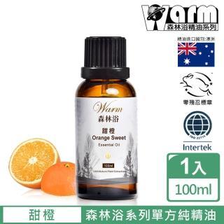 【Warm】森林浴單方純精油100ml(甜橙)