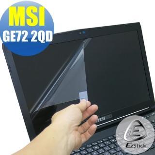 【EZstick】MSI GE72 2QD 專用 靜電式筆電LCD液晶螢幕貼(可選鏡面或霧面)